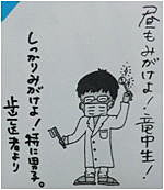 https://shigakyu.or.jp/files/libs/101/201312120033445566.jpg
