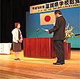 https://shigakyu.or.jp/files/libs/470/201402152354342309.png