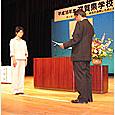 https://shigakyu.or.jp/files/libs/471/201402160006059764.png