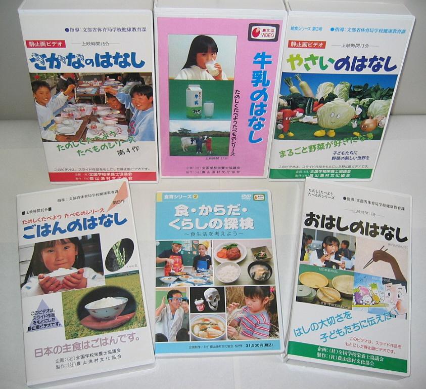 https://shigakyu.or.jp/files/libs/57/201312031345062343.JPG
