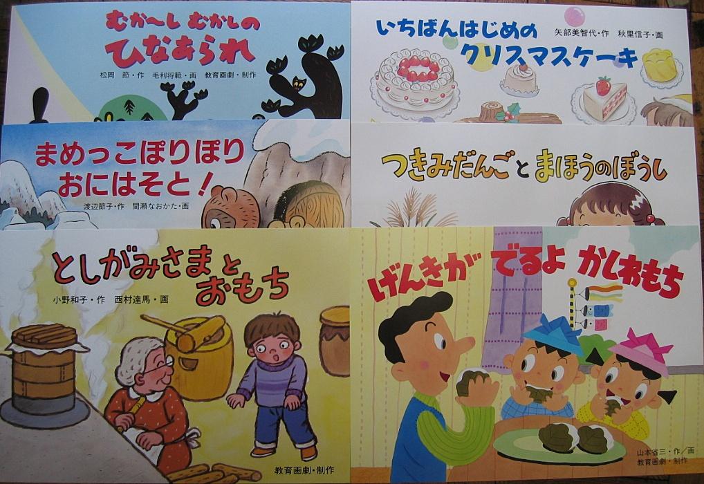 https://shigakyu.or.jp/files/libs/59/201312031354379193.JPG