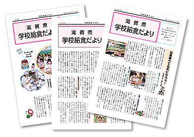 https://shigakyu.or.jp/files/libs/85/201312042351163851.jpg