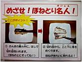 https://shigakyu.or.jp/files/libs/99/201312120023254680.jpg